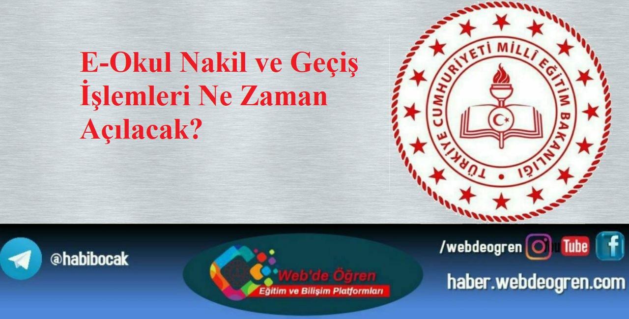 E Okul Nakil